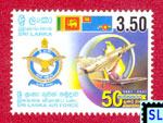 Sri Lanka Stamps 2001 - Air Force