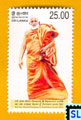 Sri Lanka Stamps 2005 - Most Ven. Matara Kithalagama Sri Seelalankara Nayaka Thero