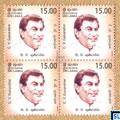 Sri Lanka Stamps 2016 - C.V. Gunaratne