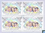 Sri Lanka Stamps 2016 - International Day Against Drug Abuse and Illicit Trafficking