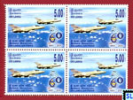 2011 Sri Lanka Stamps - Air Force