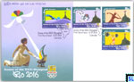 2016 Sri Lanka Stamps First Day Cover - Olympic