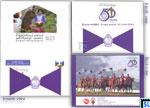 2016 Sri Lanka Folder - Police, Presentation Pack