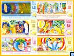 2011 Sri Lanka Stamps - 2600th Sambuddhatva Jayanthi