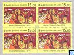 Sri Lanka Stamps 2016 - World Children's Day