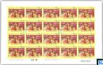 2016 Sri Lanka Sheetlet - World Children's Day, Full Sheet