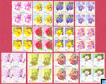 Sri Lanka Stamps 2016 - Flowers, Blocks, Definitive