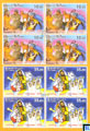 Sri Lanka Stamps 2016 Blocks - Christmas