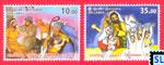 Sri Lanka Stamps 2016 - Christmas