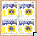Sri Lanka Stamps 2016 - Lions Clubs International
