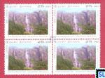 2016 Sri Lanka Stamps - Unseen, Bambarakanda Falls, Waterfall