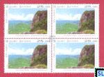 2016 Sri Lanka Stamps - Unseen, Govinda Hela, Westminister Abbey