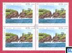 2016 Sri Lanka Stamps - Unseen, Hummanaya