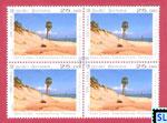 Sri Lanka Stamps 2016 - Unseen, Sand Dunes