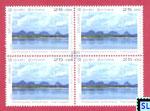 Sri Lanka Stamps 2016 - Unseen, Senanayake Samudra