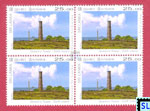 2016 Sri Lanka Stamps - Unseen, Lighthouse, Queen's Tower, Delft Island