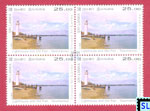 2016 Sri Lanka Stamps - Unseen, Lighthouse, Talaimannar, Old Pier