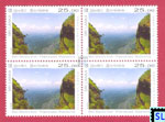 Sri Lanka Stamps 2016 - Unseen, Mini World's End