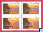 Sri Lanka Stamps 2016 - Unseen, Kudiramalai Point
