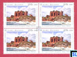 2016 Sri Lanka Stamps - Unseen, Sir Fredrick North Bungalow, Mannar
