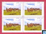 2016 Sri Lanka Stamps - Unseen, Wild Horse Reserve, Delft Island