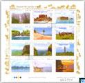 2016 Sri Lanka Sheetlet - Unseen, Mini-sheet