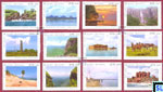 Sri Lanka Stamps 2016 - Unseen
