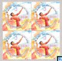 Sri Lanka Stamps 2016 - Volleyball