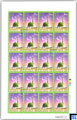 Sri Lanka Stamps 2016 Sheetlet - Meelad-Un-Nabi, Full Sheet
