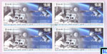 Sri Lanka Stamps 2017 - Sri Lanka Broadcasting Corporation