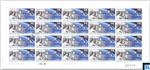 Sri Lanka Stamps 2017 Sheetlet - Sri Lanka Broadcasting Corporation, Full Sheet