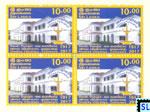 Sri Lanka Stamps 2017 - Visakha Vidyalaya
