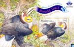 Malaysia Stamps - Unique Birds