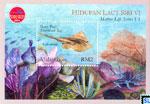 Malaysia Stamps - Marine Life