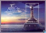 Malaysia Stamps - Lighthouses