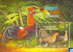 Malaysia Stamps - Jungle Fowl