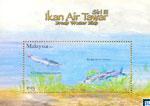 Malaysia Stamps - Fresh water fish