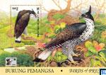 Malaysia Stamps Miniature Sheet - 1996 Birds of Prey