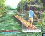 Malaysia Stamps Miniature Sheet - 2016 River Transportation in Sarawak