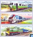 Malaysia Stamps - 2015 Malaysian Public Transport Trains, Sabah
