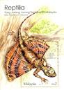 Malaysia Stamps - Rare Reptiles