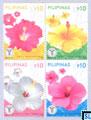 Philippines Stamps 2015 - Hibiscus
