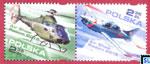 Poland Stamps 2015 - Air Show Radom