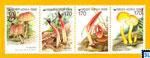 South Korea Stamps - Mushrooms