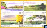 South Korea Stamps - Rivers of Korea Series IV