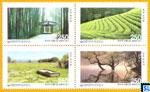 South Korea Stamps - Fascinating Tourist Destinations Series 1