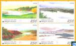 South Korea Stamps - Rivers of Korea Series III