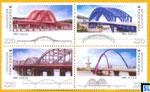 South Korea Stamps - Bridge Series 2
