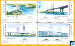 South Korea Stamps - Bridge Series 3