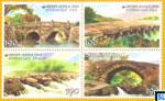 South Korea Stamps - Bridges Series 1